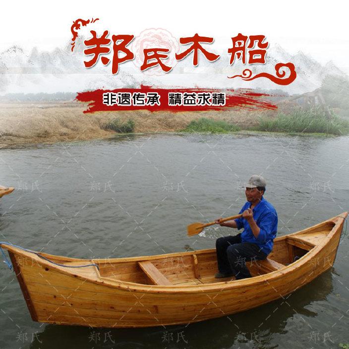 厂家直销两头尖手划木船  老龄杉木欧式水上木船  摄影道具船 装饰船