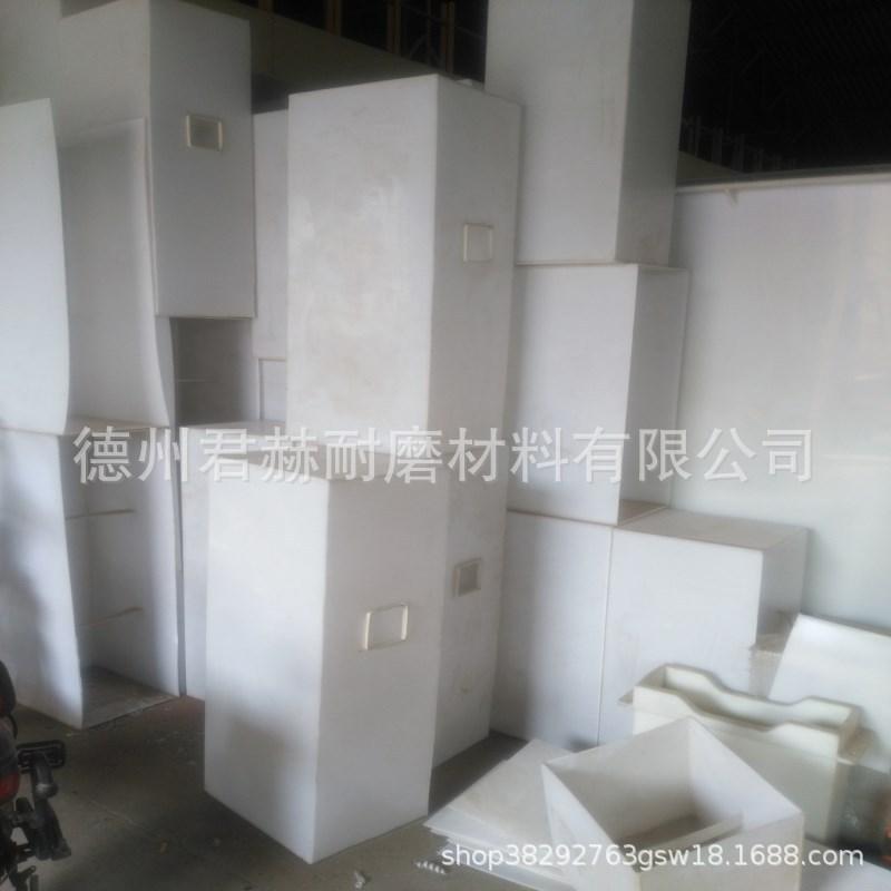易焊接白色聚丙烯板 耐酸碱耐腐蚀pp PE板材 电镀槽定做水箱示例图3
