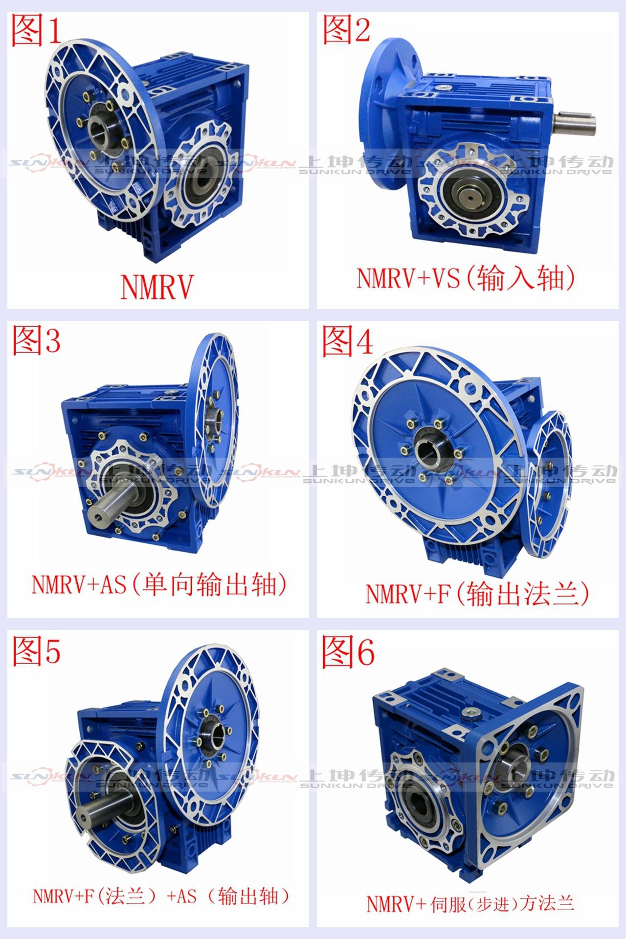 厂家批发 减速机 NMRV25-150输出法兰配电机0.12-15KW速比5-100示例图4