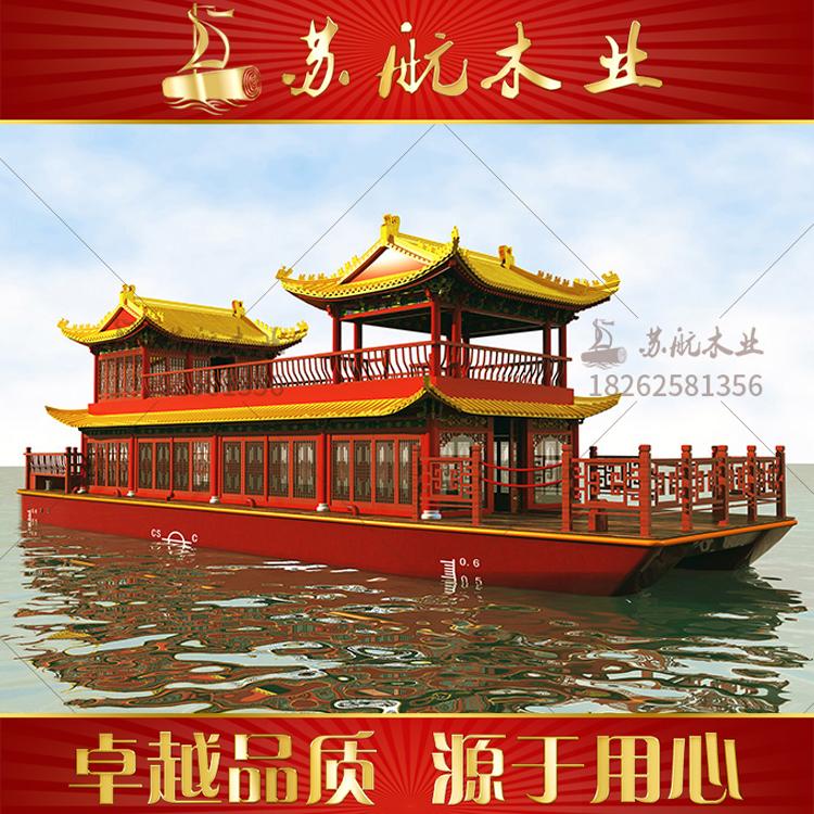 大型水上餐饮船 豪华款水上餐厅船 双层玻璃钢画舫船