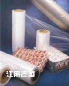 .來電詳談供應:PE熱收縮膜包裝膜、熱收縮印刷膜寬幅
