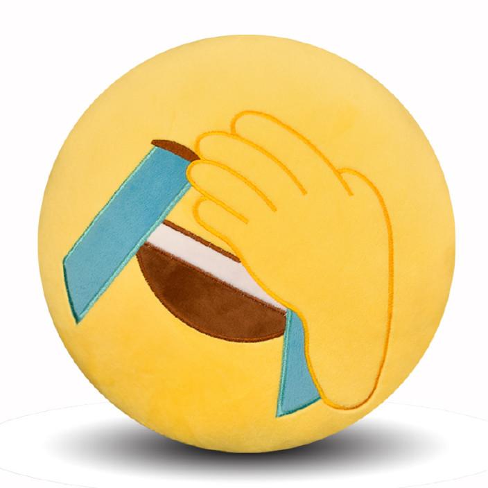 捂脸笑图片创意抱枕动漫周边滑稽聊天emoji毛小人a图片表情表情图片