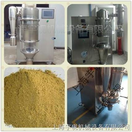 低温Y-PL100小型喷雾干燥机Y-PL100实验型喷雾干燥机图片