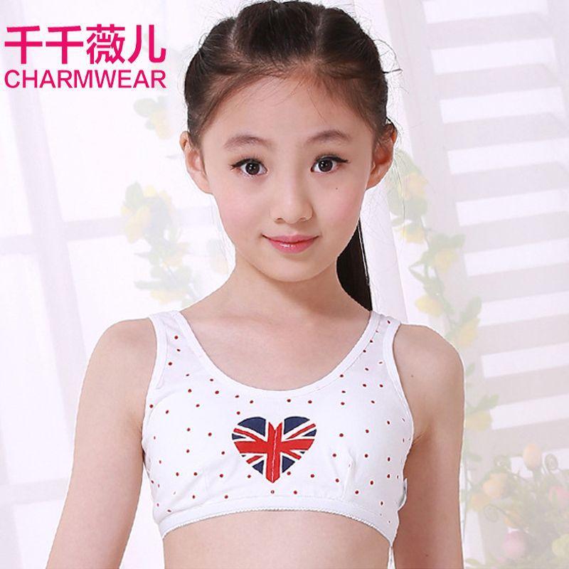 内衣小背心发育期女生大会抹胸小女孩女童中儿童文胸痛第一次图片