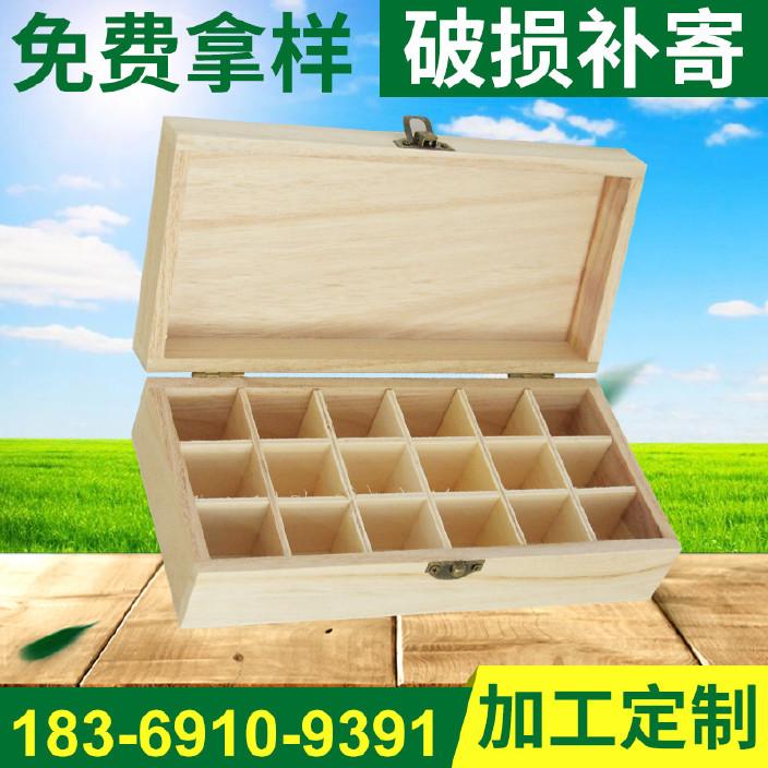 精油木盒定做木制多格精油陈列盒包装盒定制 手工皂包装木盒