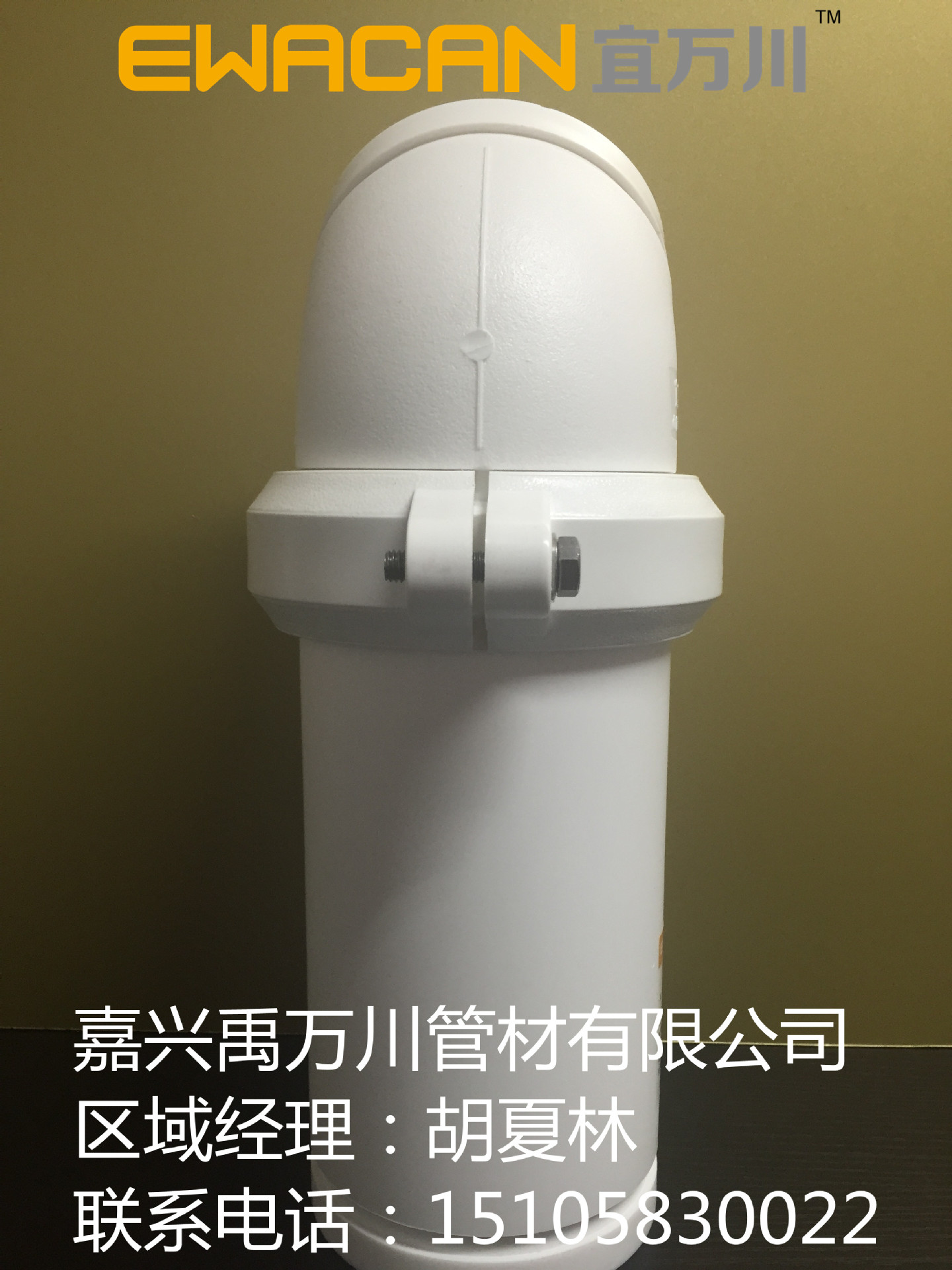 沟槽式HDPE超静音排水管-沟槽式HDPE排水管,HDPE沟槽管宜万川示例图4