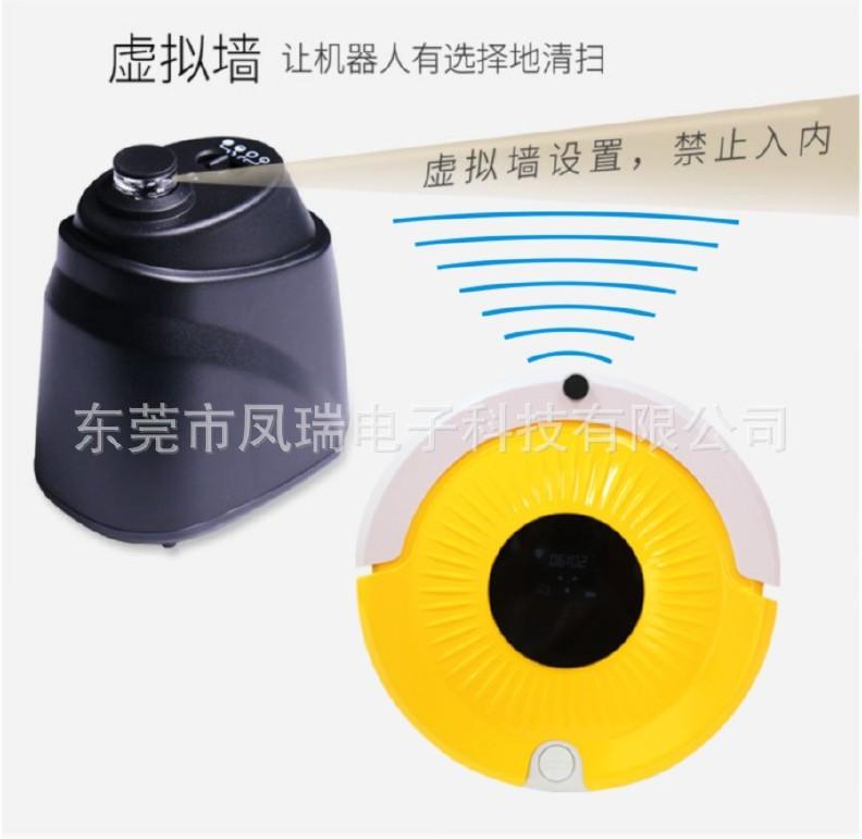 凤瑞智能全自动扫地机器人超薄家用拖地oem扫拖吸一体机示例图17