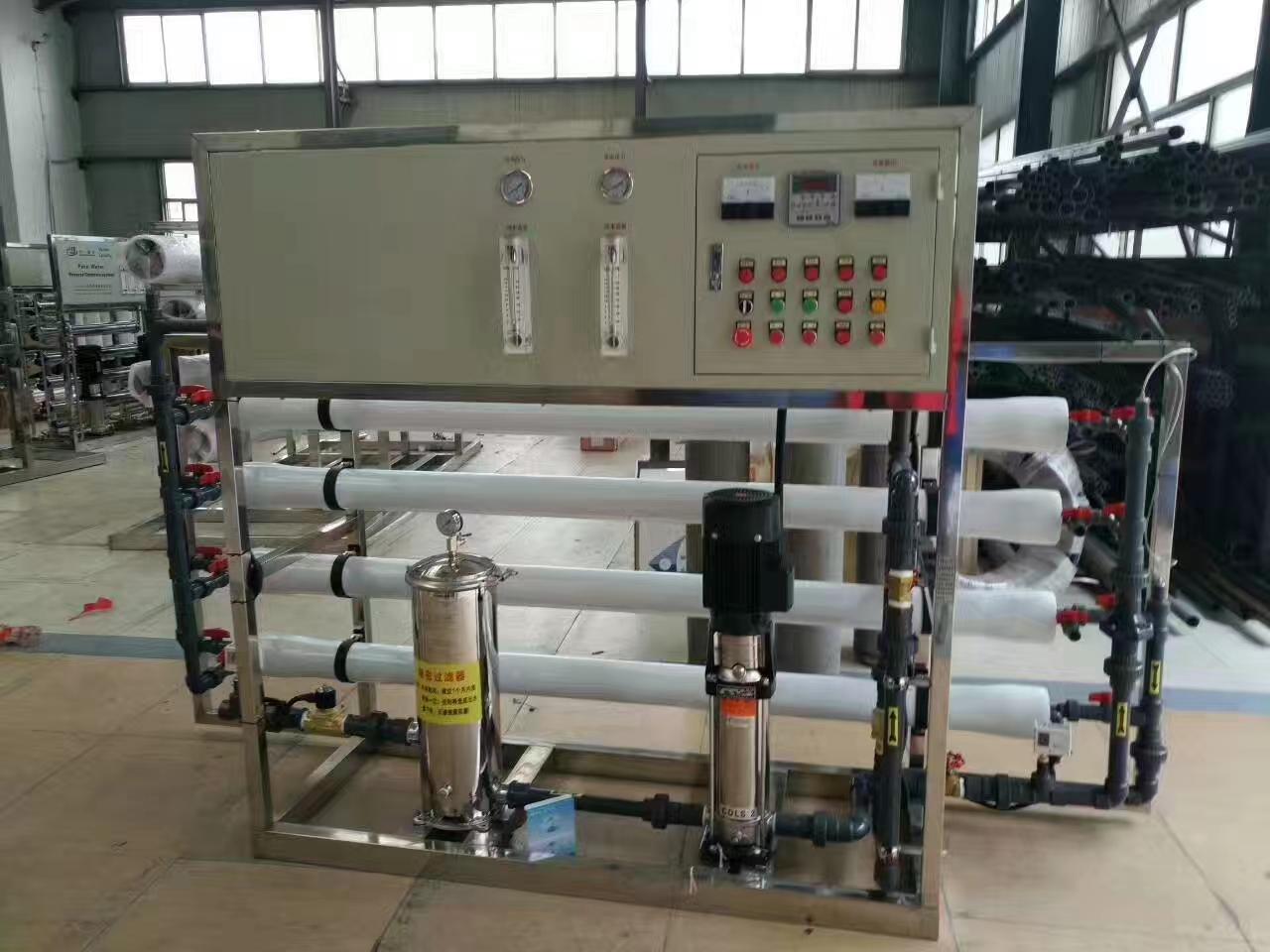 0-100吨反渗透净水设备 专业生产厂家