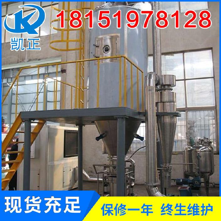 厂家直销 压力喷雾干燥机中药材干燥设备 三合一干燥机图片