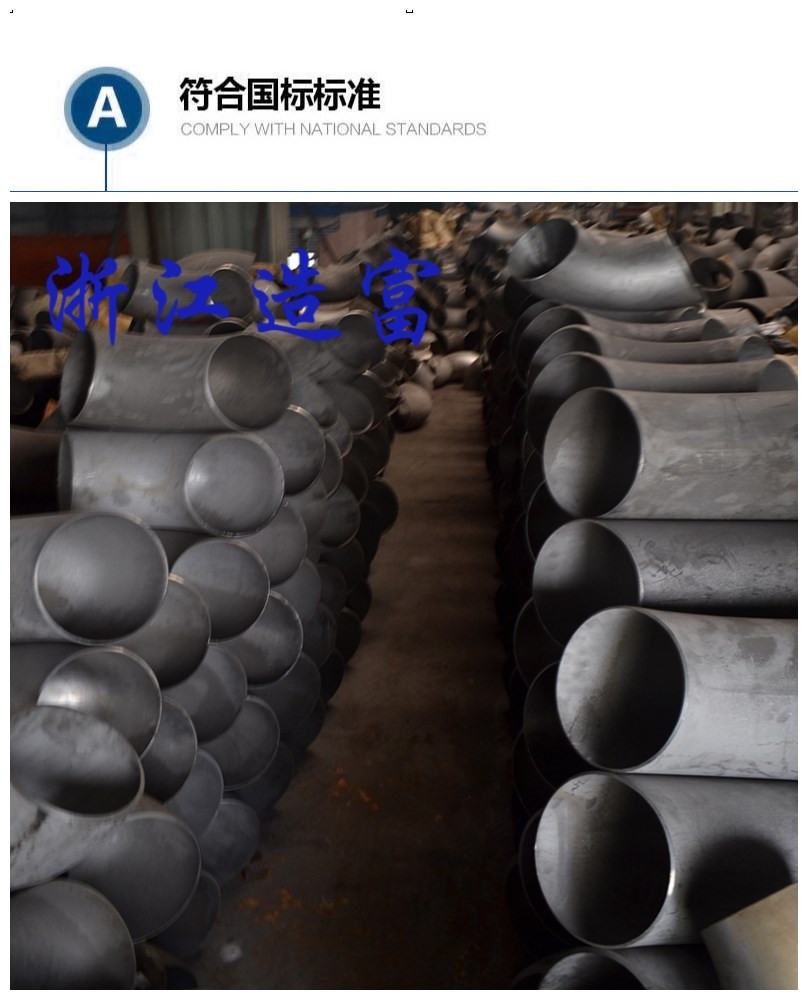 应不锈钢锻制承插焊接四通 碳钢焊接十字通 钢制承插焊三通四通示例图6