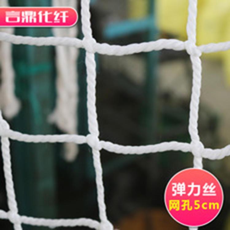 热卖白色安全平网 封车网球场围挡建筑白网 安全防护网防坠网
