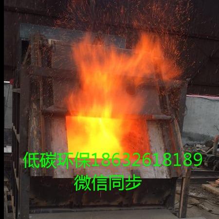 中型生物质锯末颗粒燃烧机,风炉