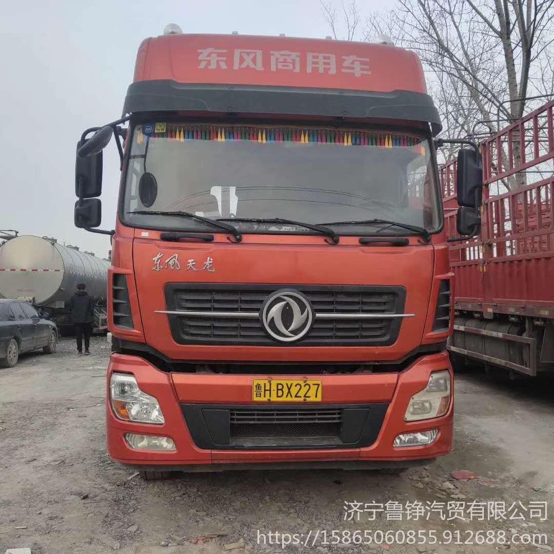 济宁鲁铮 常年销售 新旧牵引车 二手汕德卡牵引车 牵引车头 厂家直销