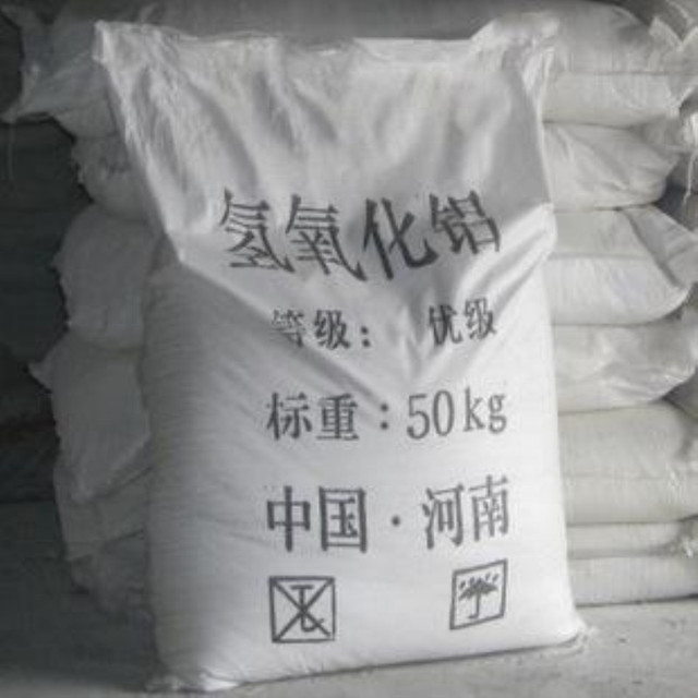 廠家直銷氫氧化鋁 阻燃劑活性氫氧化鋁6000目 活性氫氧化鋁粉