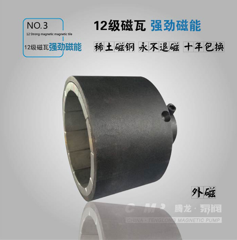 CQB50-32-160P不锈钢磁力泵 全封闭 无泄漏 防爆磁力泵 厂家直销示例图6