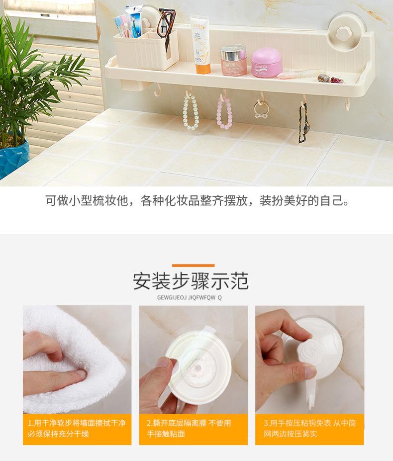 卫生间置物架壁挂吸盘浴室置物架洗手台收纳架子洗手间厕所置物架示例图37