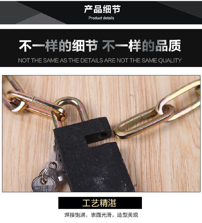 【供应】 摩托车备盗报缓急锁 玻璃门U型锁 60锁头8-80铁链条锁示例图7