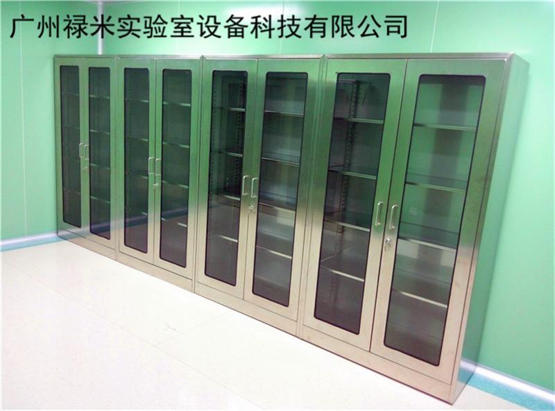 不锈钢器械柜 文件柜 不锈钢柜子 资料办公储物柜 厂家直销