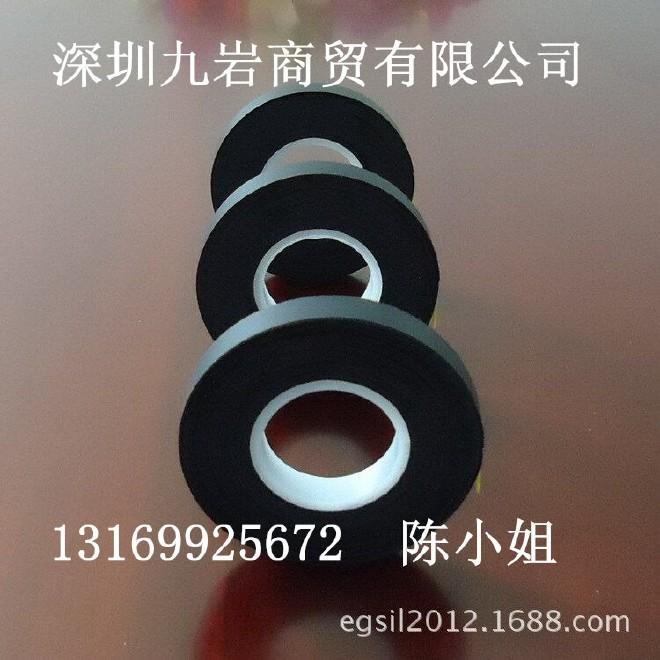 原裝正品日本進口吳羽硅膠皮 日本進口ACF邦定熱壓硅膠皮總銷商 誠招分銷商