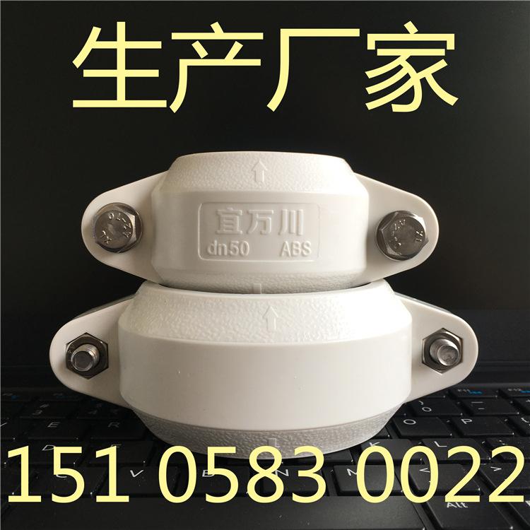HDPE沟槽式超静音排水管,HDPE沟槽管,ABS卡箍连接,宜万川示例图2