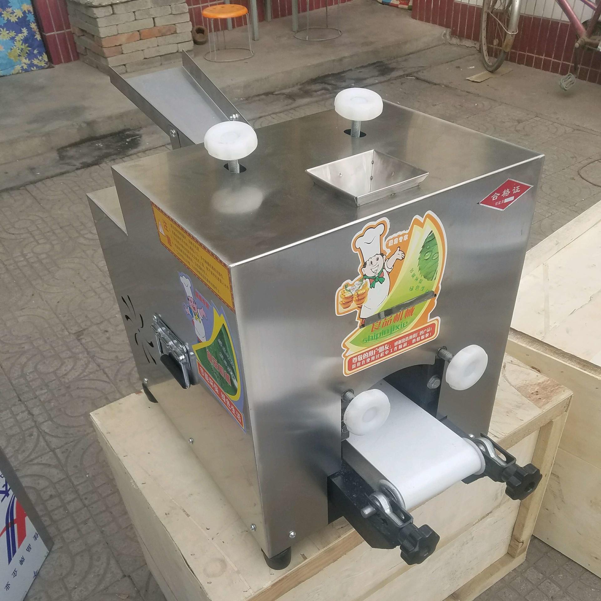 正旺仿手工餃子皮機 米面機械設備 全自動型小籠包皮 混沌皮機包子皮機大量現貨