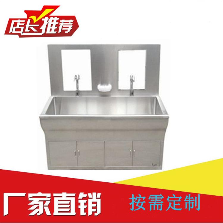 定制不锈钢水池 定制不锈钢洗手池 定制不锈钢柜子 定制不锈钢池子