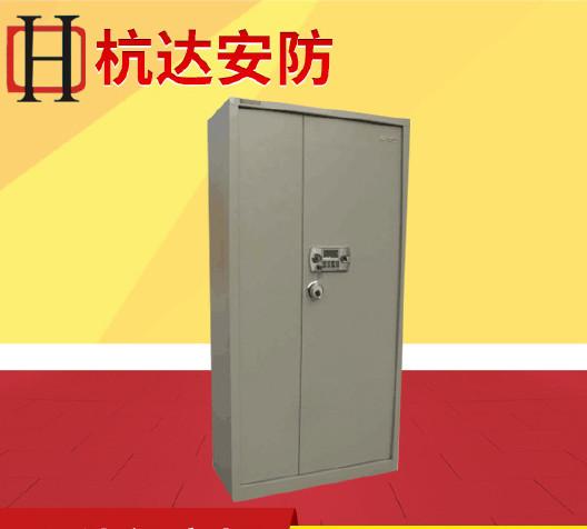通体对开门电子保密文件柜多功能保密柜1800*900*420 重量70公斤