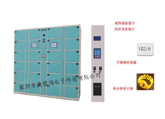 ADMIC-24电子寄存柜 电子寄包柜 手机存放柜 电子扫描柜 条码柜