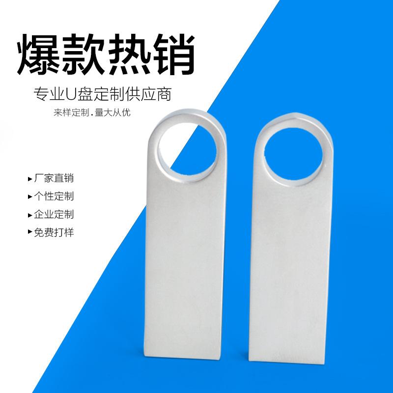 鋅合金DTSE9金屬U盤16G禮品廣告U盤防水鑰匙扣型優盤可定制logo