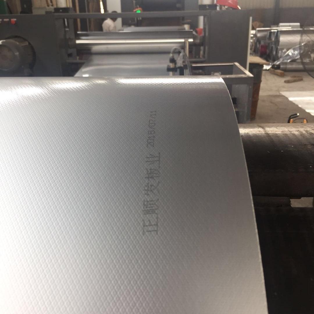 泰安纳米防腐隔热板价格  厂家直销