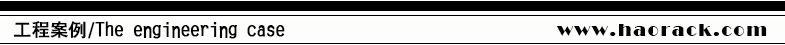 广东仓储香港办公室三亚密集海口档案智能移动云浮资料文件铁皮柜示例图14