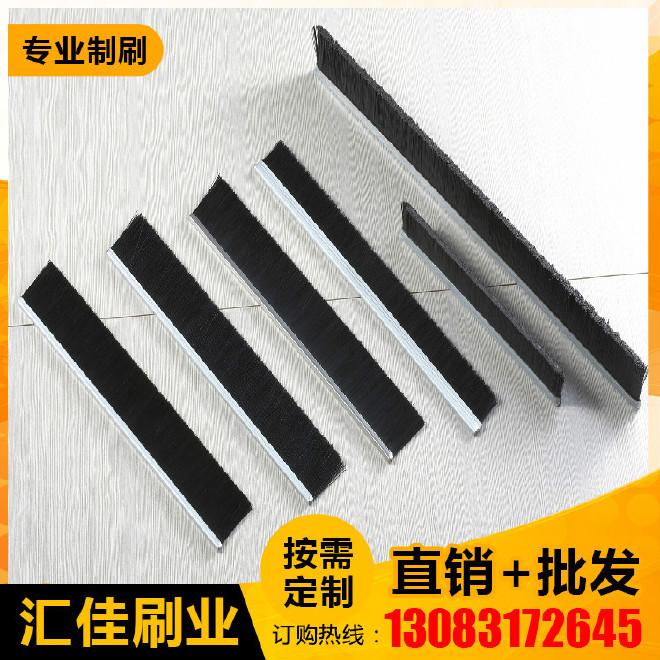 厂家直销铝合金条刷、马毛条刷、工业滚刷,圆盘刷,大量优惠。