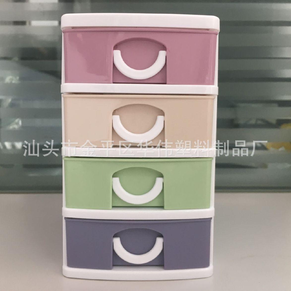 厂家供应塑料4层收纳盒 长方形整理盒 杂物盒印刷LOGO礼品赠品