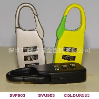 箱包锁 包铰 五金扣件 箱包扣件 合金箱包锁 箱包锁密码锁 挂锁图片