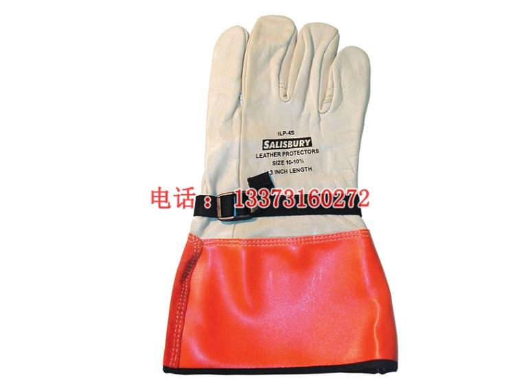 电工用保护手套 羊皮保护手套 LPG3S羊皮保护手套