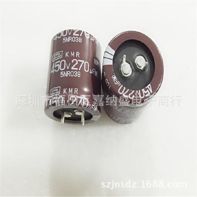 進口全新黑金剛 450V270UF 30X30 KMR系列 105度電解電容 NIPPON