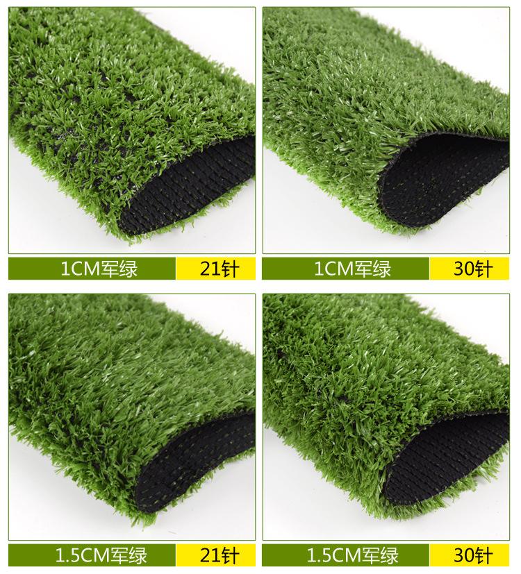 人造仿真草坪地毯幼兒園草坪婚禮展覽運動草坪人工塑料假草皮批發示例圖14