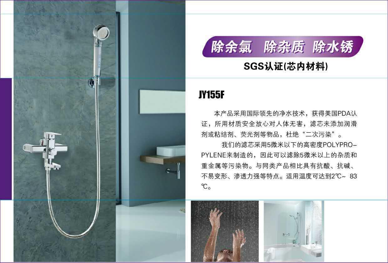 厂家直销 304不锈钢净水过滤龙头 家用厨房水龙头 可来电咨询订购示例图10