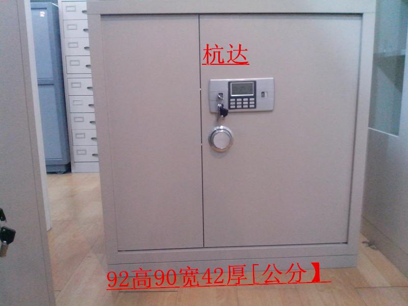 杭州厂家供应单节保密文件柜电密码文件柜浙江保险文件柜