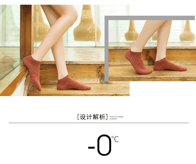 19春夏款新品潮 糖果色女士船袜 女士运动船袜全棉休闲浅口短袜示例图14