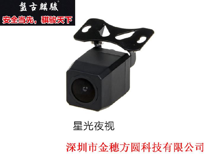 车载后视星光夜视 摄像头 大屏机专用车规级进口1058芯片全波镜头