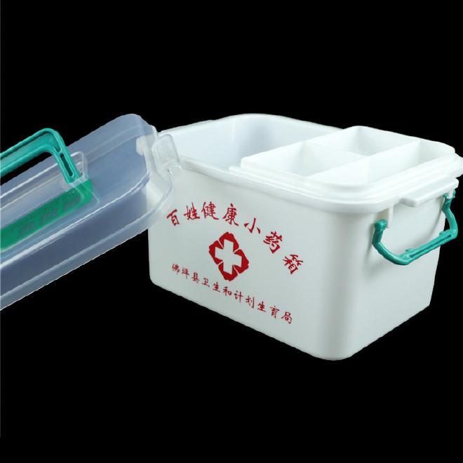 厂家直销塑料药箱 家用药箱 药品收纳箱手提箱药房赠品扶贫保健箱示例图18