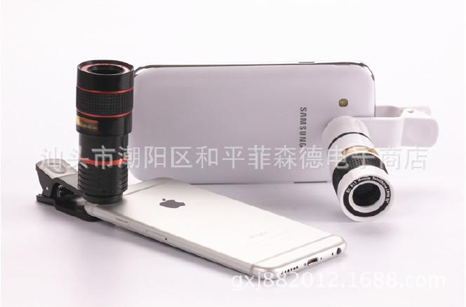手机镜头通用8倍长焦望远镜头高清摄影外置镜头旅游拍照创意品