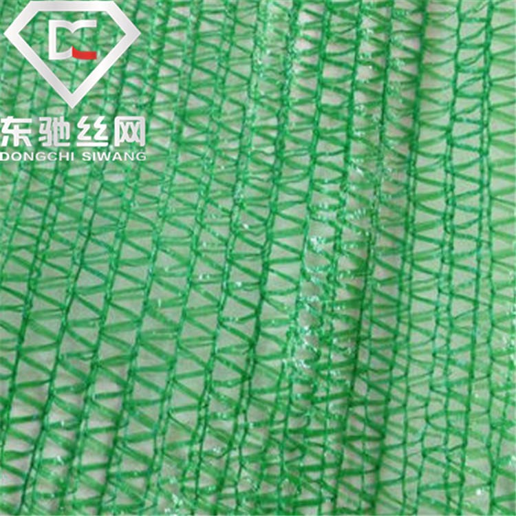 河北东驰 黑色遮阳网 6.5针绿色遮阳网 防尘盖土网厂家批发