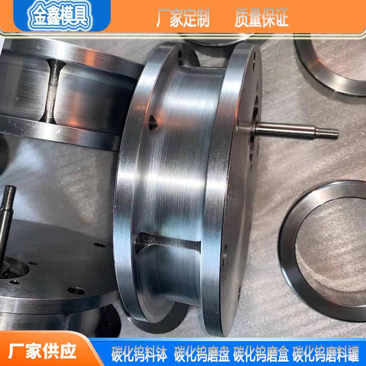 硬质合金价格 碳化钨研钵 金鑫定制 质量保证