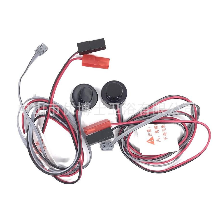 美标cf-8800感应窗cf-88810水龙头感应器探头电眼红外线感应探头