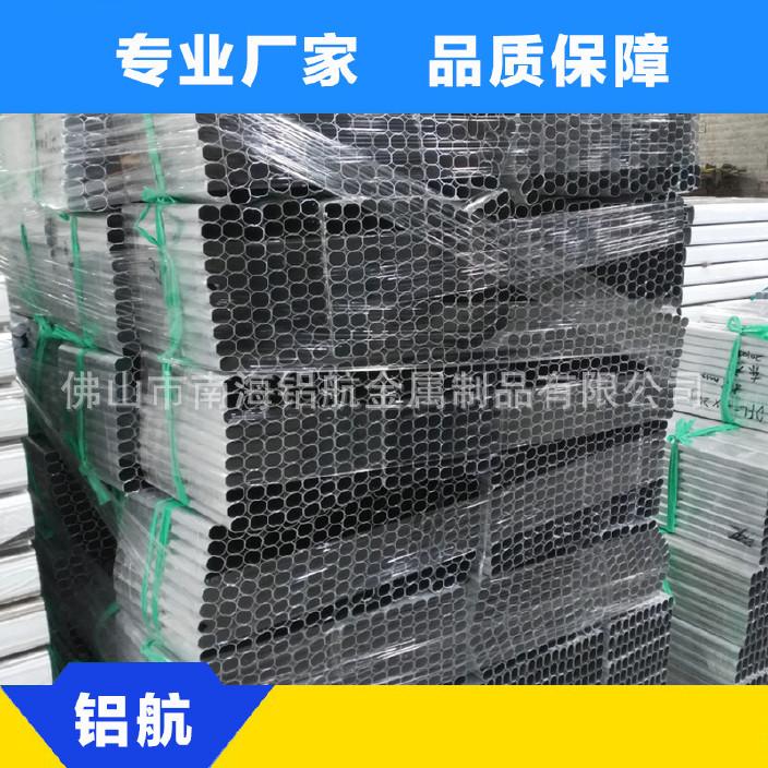 厂家直销 拉杆箱包内置拉杆 箱包拉杆专用铝管 生产铝管箱包拉杆图片