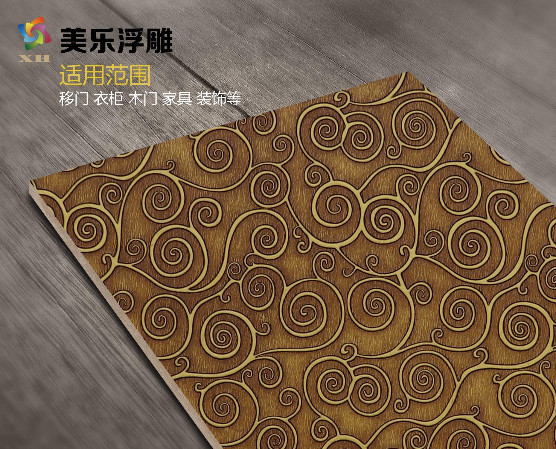 立体雕刻波浪美乐印象厂家木饰面直销模压浮雕janieand图片
