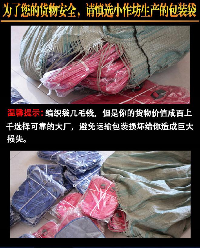 大袋子�S家80*132灰色��侍卮缶��袋批�l大�〓蛇皮包�b袋特��袋示例�D15