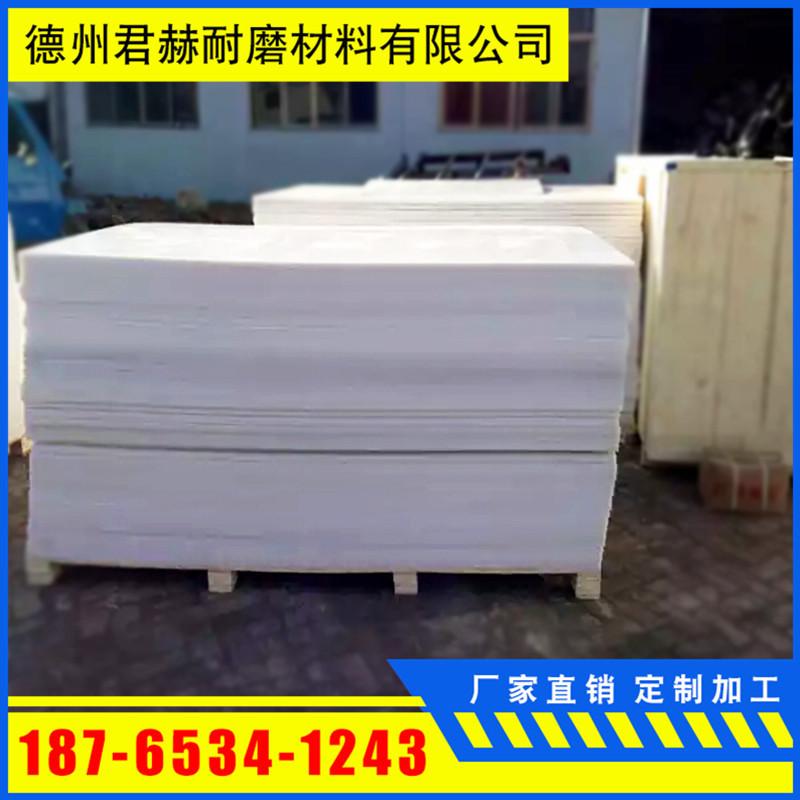 廠家直銷超高分子量聚乙烯車廂滑板 自卸車工程車車廂底滑板示例圖9